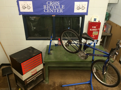 Press Release: Bicycle Center